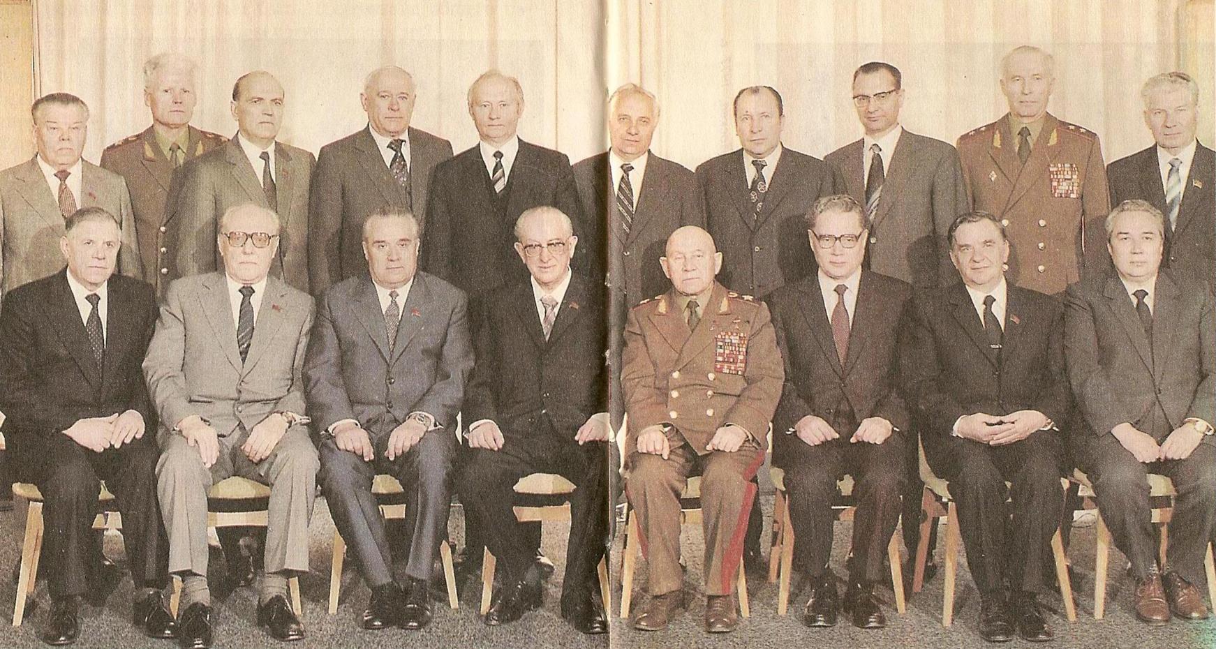Руководители КГБ СССР, 1982 год